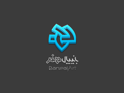 Banipal Art typogaphy art persian logo