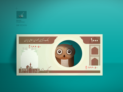 1000 IRR and The Owl cash owl app illustration money persian