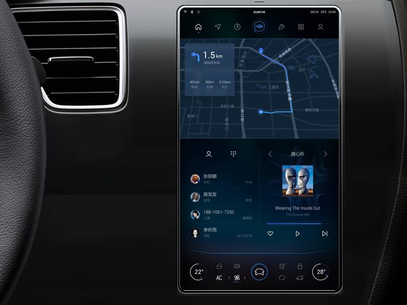Baidu Apollo HMI-Digital Cluster Design self-driving science hmi cluster cars car