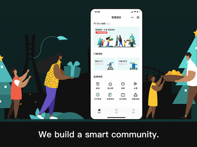 mini program app illustraion
