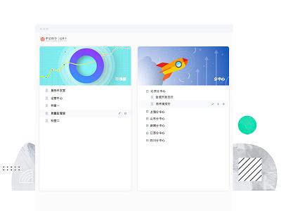 Open platform bank web