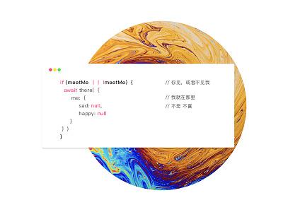 Code 1024 developement php javascript code