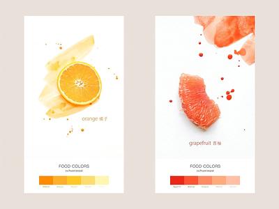 fruit flat fruit
