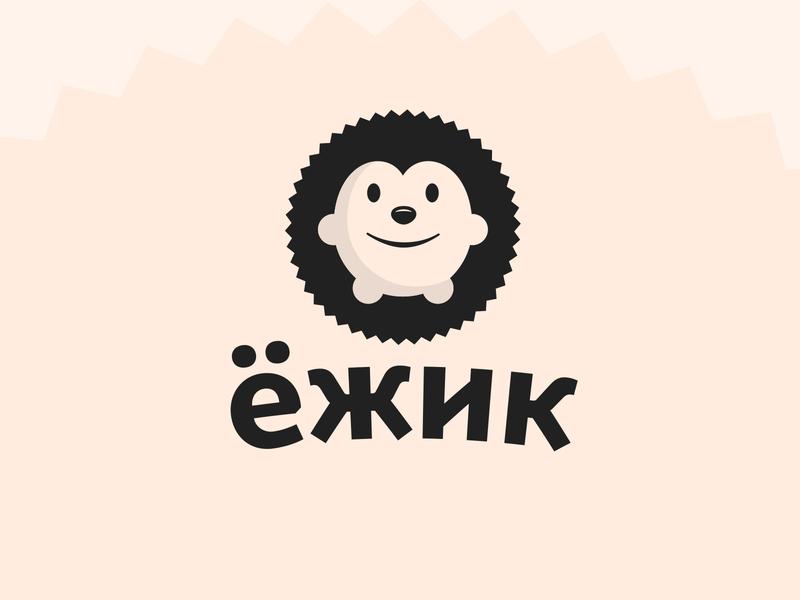 Hedgehog logodesign southpaw illustraion animal logo zoo animal pet hedgehog