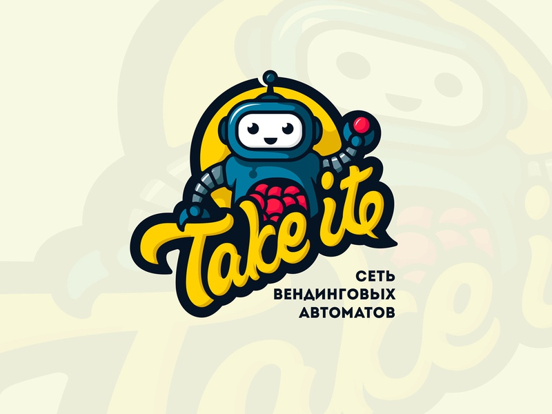 take it vector southpaw illustraion logodesign logo robot bounce ball