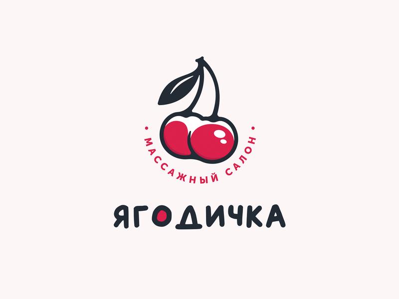 Yagodichka logo massage berry cherry booty southpaw logodesign