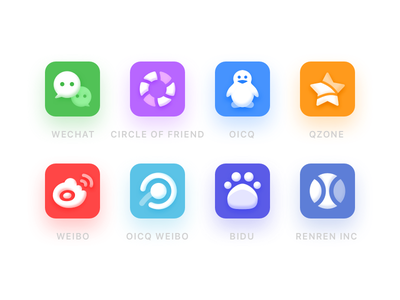 Share icon ui logo share weibo qq wechat branding hiwow darren icon