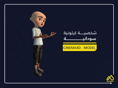 Sudania 01