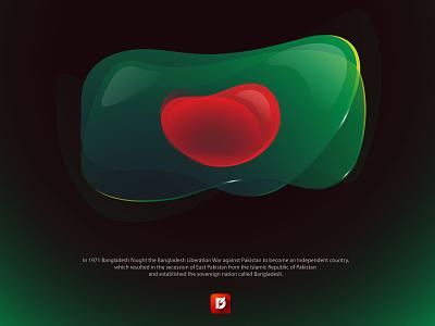 Flag of Bangladesh independent day red green cristal 1971 victory illustration flag