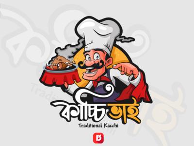 কাচ্চি ভাই - Taste Of Traditional Kacchi