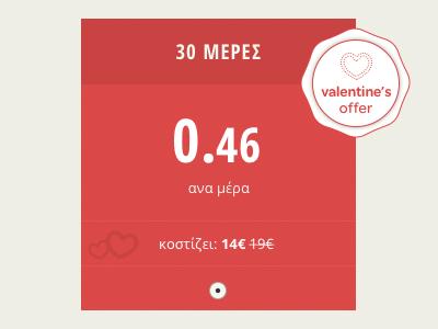 Valentine's Day Offer price table badge valentines premium offer blindchat