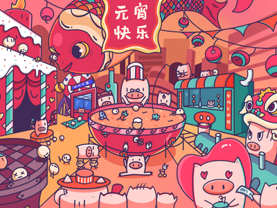 Happy Lantern Festival festival ui illustration