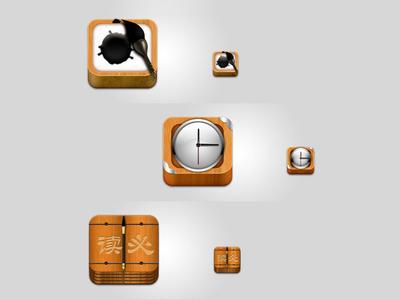 Icon for APP icon ui