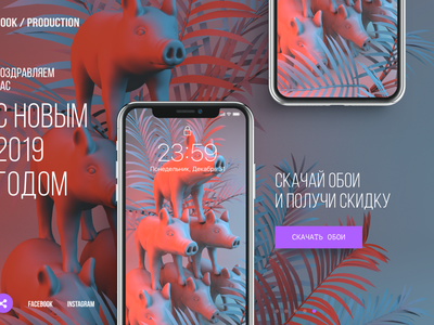 Happy New Year 2019 character 3d animation 3d animation product web illustration clean ux ui design