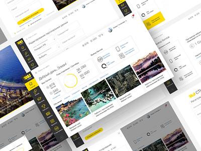WU Stimul corporate app homepage service product web grid ux ui clean design