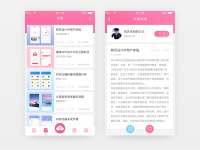 the app  for designer