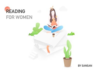 Reading For Women women tree green book sketch reading