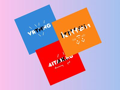 Everything (VRTHNG), Kitten & 4itak telegram colors typography avatars photos logotypes