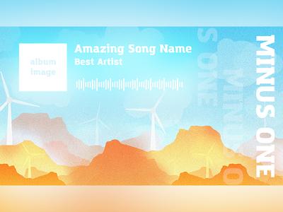 Music Video Animation artist album orange blue sky windmill desert rocks karaoke song video music