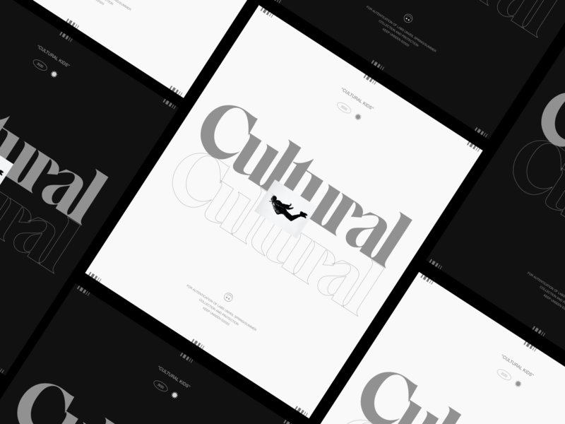 CULTURAL ㋡ ©2020 designer graphic design website type typography graphic streetwear concept ui design user interface freelance contemporary design ui