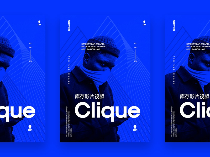 X/Clique Prints culture urban streetwear typography poster print graphic design designer freelance design blue minimal