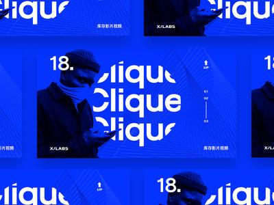 X/Clique Boards
