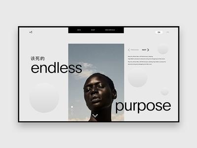 endless purpose