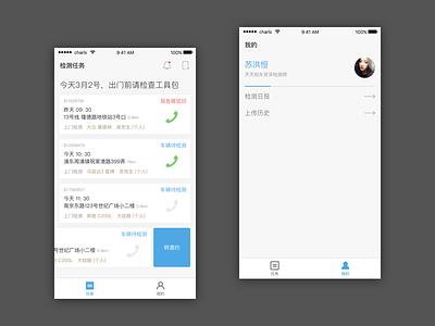 Car Surveyor user phone mission car app