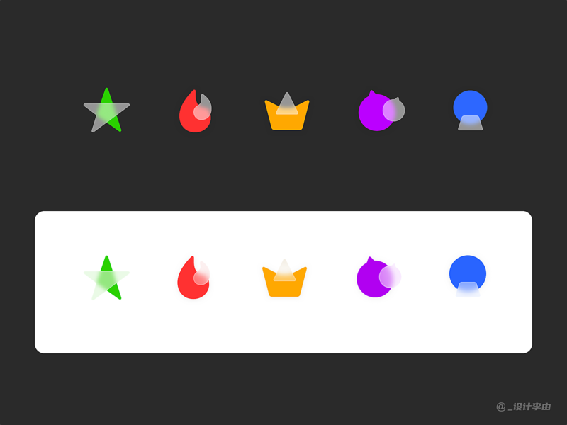 Icon social illustration icon set icon sketch ui