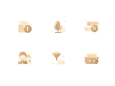 VIP Icon icon ui