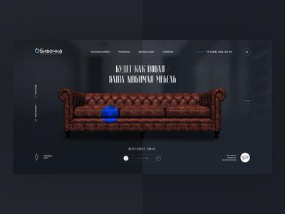 Web concept