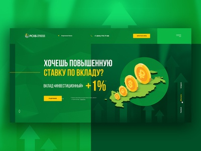 Investment web concept