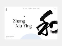 A concept for a personal-portfolio website