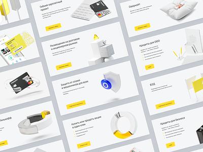3D illustrations for Tinkoff Bank studio right render octane cycles branding banking 3d blender illustration web ui design
