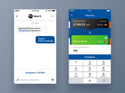 Transfer from card to card finance money chat transfer credit card banking application app ux ui sketch design