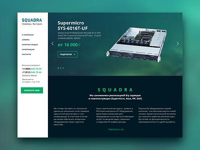 Squadra Group design web
