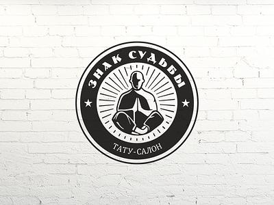 """Logo for special tattoo parlor """"A Sign of destiny""""  tattoo branding logo"""