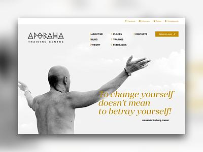 Website for training centre «Arovana» design web
