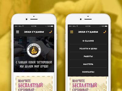 Mobile version of website «Znak Sudbi» mobile design web