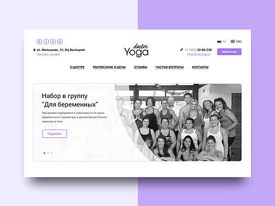 "Website for yoga school ""Doctor Yoga"" yoga design web"