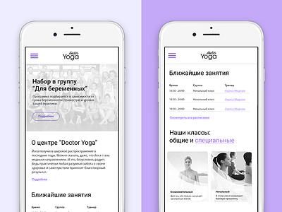"""Mobile version of website """"Doctor Yoga"""" mobile design web"""