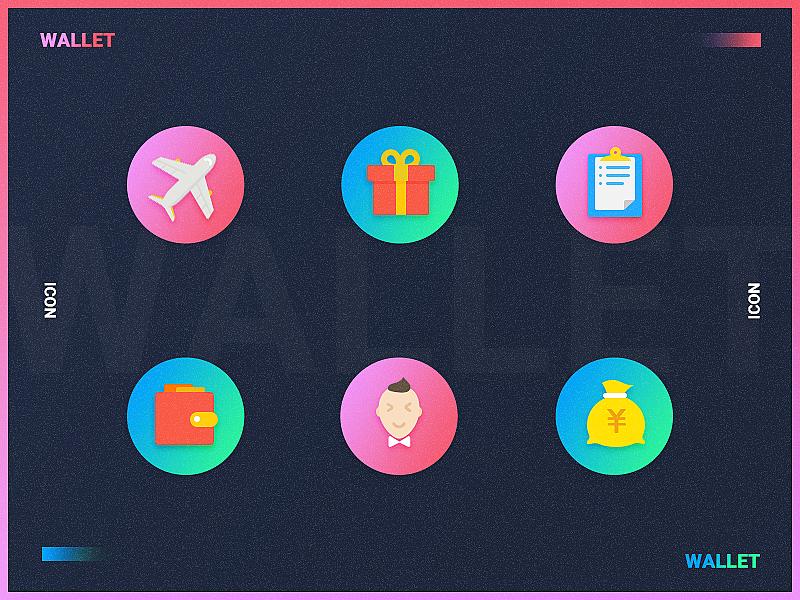 ICON icon-wallter