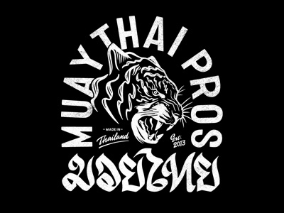 MTP Fight Gear Tiger T-shirt toronto designermike lettering artist graphic designer all cats are badass tiger illustration muay thai lifestyle apparel tshirt