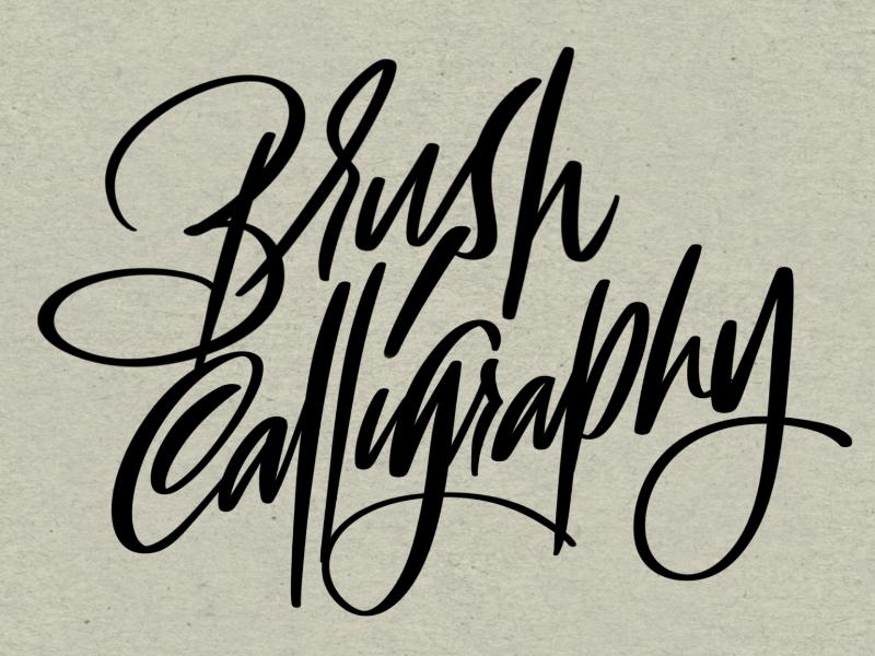 Brush Calligraphy script designermike lettering design