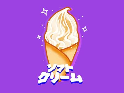 Soft serve procreate cool kawaii japanese dessert japanese dessert ice cream soft serve