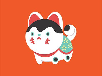 Inu hariko dog japanese vector cool kawaii cute hariko inu