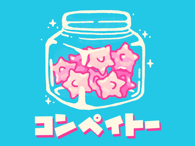 Konpeito text typography procreate japanese candies. cute sweets konpeito