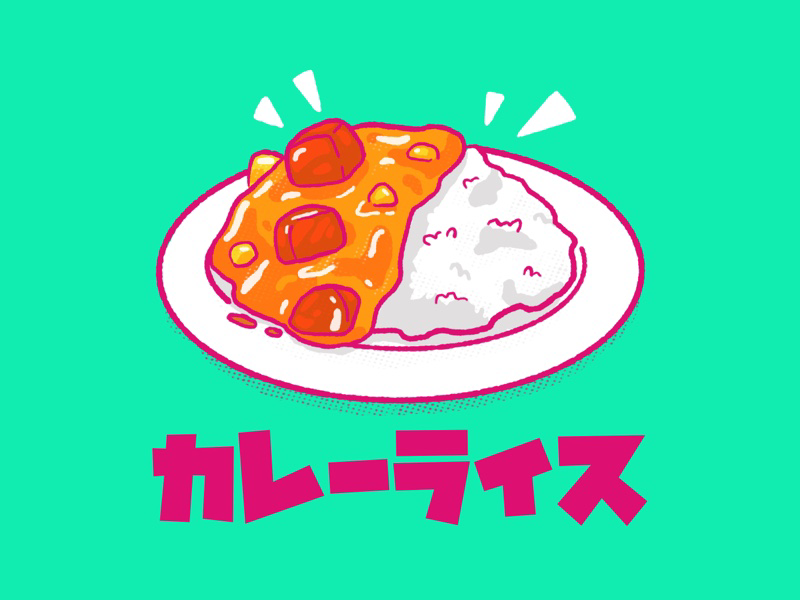 Japanese curry rice procreate halftone illustration cool cute typography curry rice food rice curry japanese
