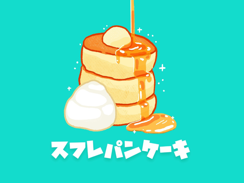 Japanese soufflé pancake cool cute illustration procreate dessert food pancake soufflé japanese