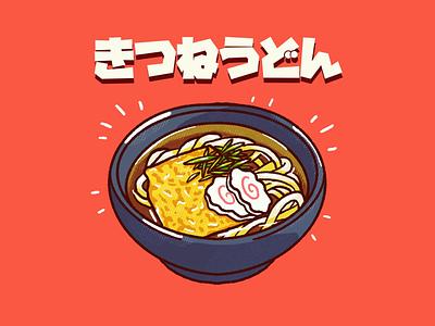 Kitsune udon procreate japanese food japanese food noodle udon kitsune udon